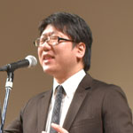 Japon: Netaro Kawahara